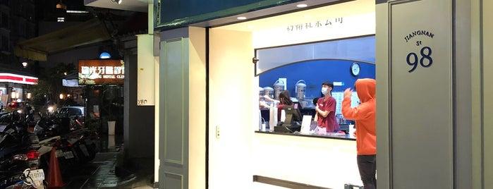 約翰紅茶公司 is one of Taiwan.