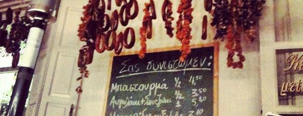 Μπαρμπαδήμος is one of Lugares favoritos de Vangelis.