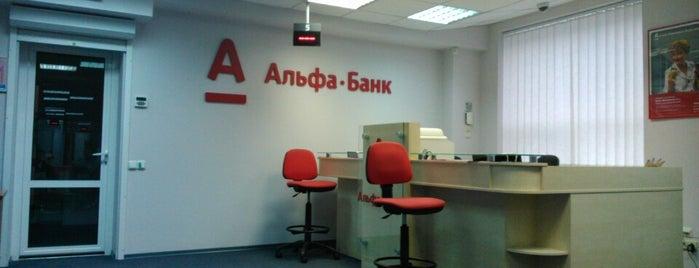 Альфа-Банк is one of Мой Киев!:).