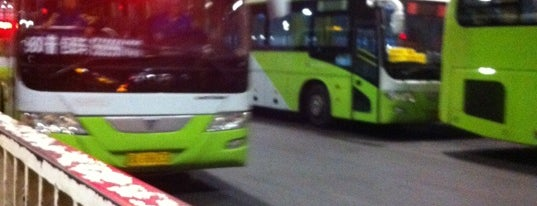 Dongzhimen Public Transit Hub is one of PEK.