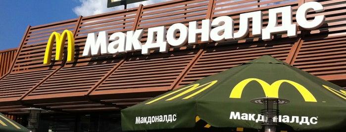 McDonald's is one of Саратов.