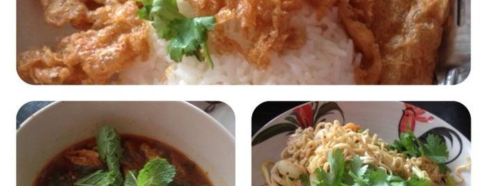 อิ่มดี ไก่ซุปเปอร์ is one of Phuket.