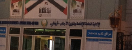 General Directorate of Residence And Foreigners Affairs-Abu Dhabi is one of Fatma 님이 좋아한 장소.