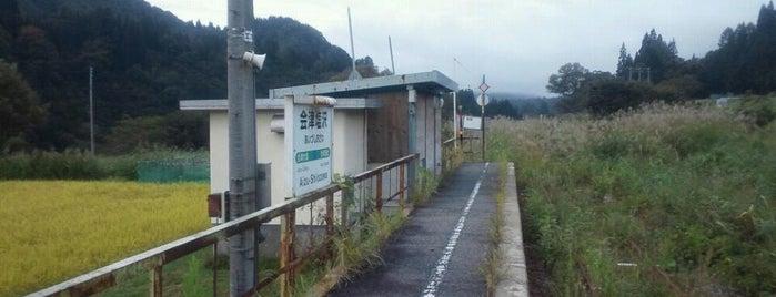 Aizu-Shiozawa Station is one of JR 미나미토호쿠지방역 (JR 南東北地方の駅).