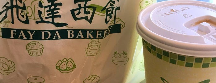 Fay Da Bakery is one of Try.