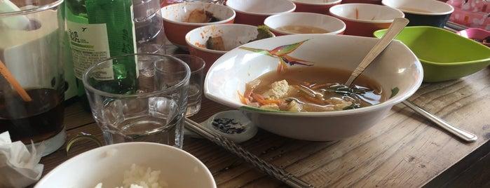 SARANG (Korean Chicken Restaurant) is one of Pokhara.