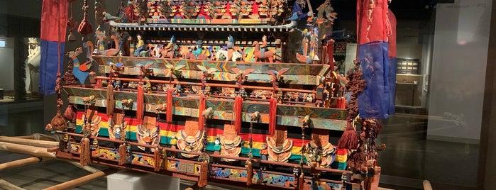 National Folk Museum of Korea, Children's Museum is one of Lieux qui ont plu à Diana.