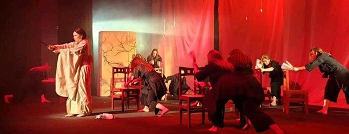 Театр «Эрмитаж» is one of Locais curtidos por Olga.