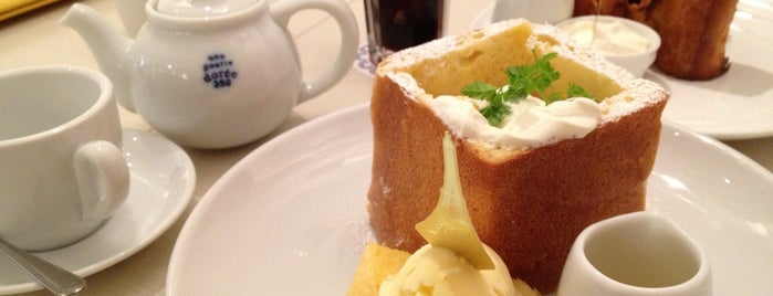 Hug Frenchtoast cafe梅田 is one of 大阪なTodo-List.