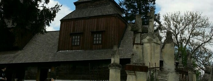 Церква Святого Духу / Church of the Holy Spirit (1598) is one of UNESCO World Heritage Sites in Eastern Europe.