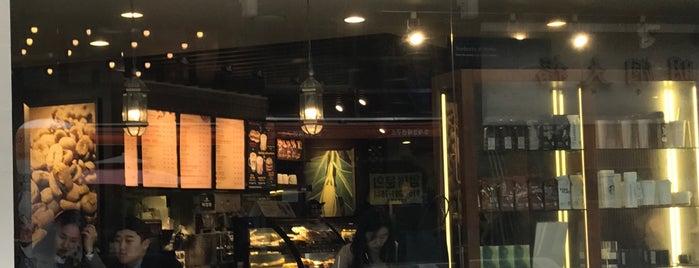 Starbucks is one of Locais curtidos por S.