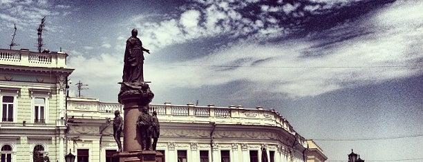 Екатерининская площадь  / Ekaterininskaya Sq. is one of สถานที่ที่บันทึกไว้ของ Катерина.
