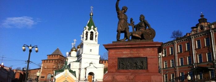 Памятник Минину и Пожарскому is one of Нижний Новгород.