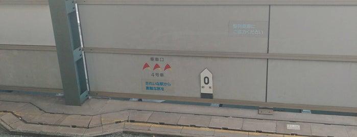 中央線 0kmポスト(2番線) is one of lieu a Tokyo 2.