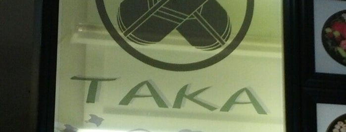 Taka's Kitchen is one of Vaughan : понравившиеся места.