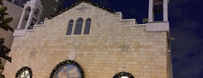 St. Elias Cathedral is one of Holyland Tour.