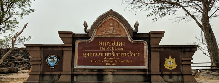 Khao Phra Wihan National Park is one of Great places to visit in Thailand.