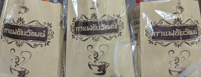 Chaiwat Coffee is one of อุบลราชธานี_3.