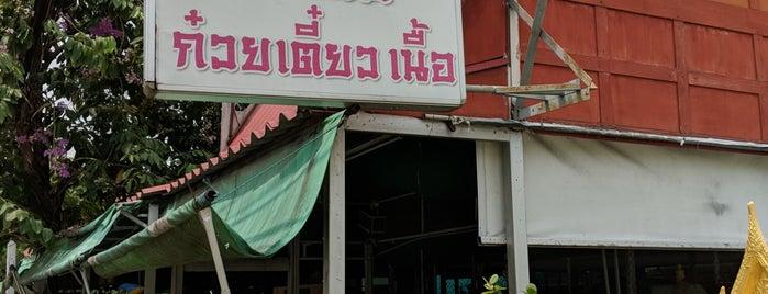 อี๊ติ๋วก๋วยเตี๋ยวเนื้อ is one of Beef Noodle in Bangkok.