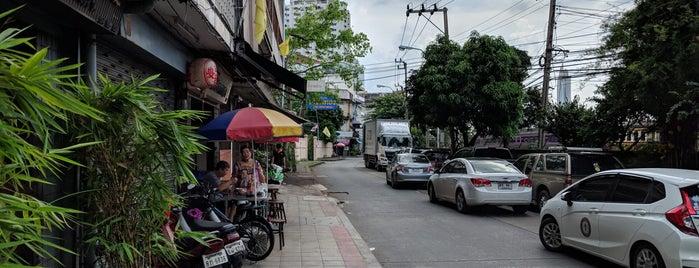 รองเมืองเกาเหลา is one of Lugares guardados de Chaimongkol.