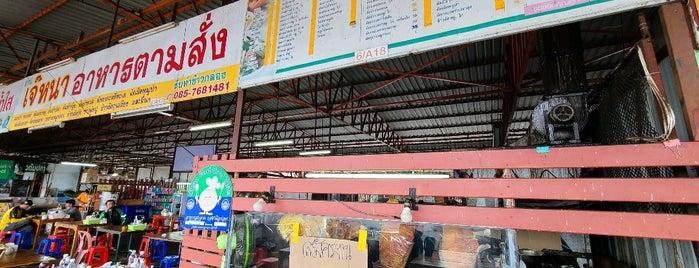 เจ๊หนา อาหารตามสั่ง is one of อุบลราชธานี_3.