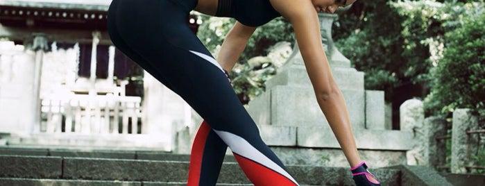Nike de México is one of Empresas donde me gustaría trabajar.