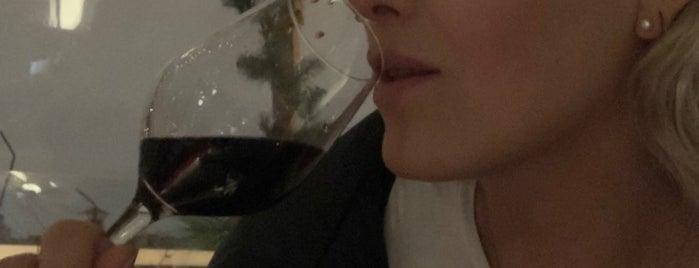 Небо и вино is one of Надо сходить.