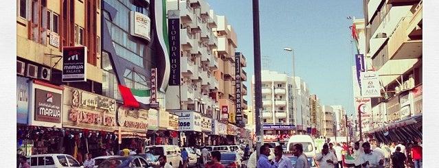 Murshid Bazar سوق مرشد is one of Posti salvati di JOY.