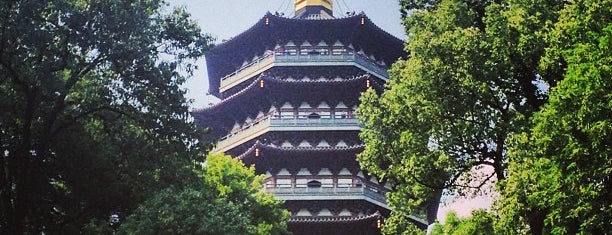 Leifeng Pagoda is one of Delene 님이 저장한 장소.