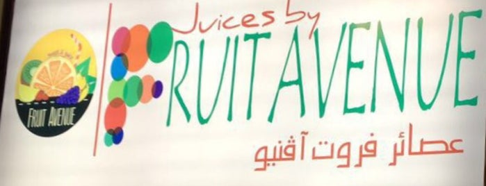 Fruit Avenue is one of Lugares guardados de Queen.