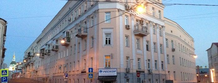 Хитровская площадь is one of Москва.