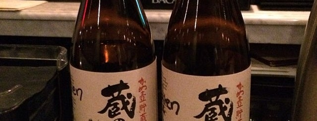 Shochu and Tapas 彩 -AYA- is one of NYC.