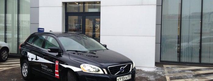 Musa Motors Volvo is one of Rostislav'ın Beğendiği Mekanlar.