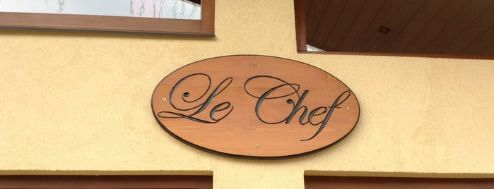 Le Chef is one of Рестораны.