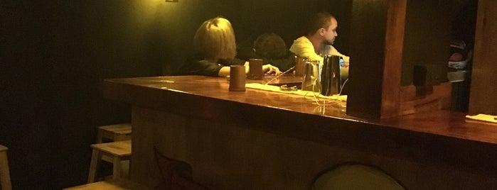 Super Bar is one of Locais curtidos por Alyonka.