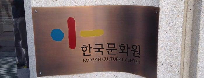 Korean Cultural Centre is one of Lieux qui ont plu à Kris.