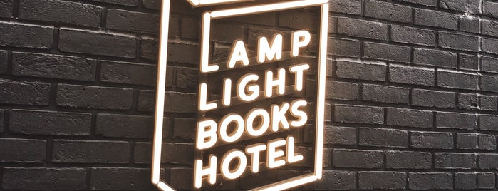 LAMP LIGHT BOOKS HOTEL nagoya is one of Japan with JetSetCD.