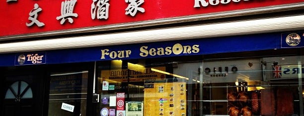 Four Seasons is one of Fooood.