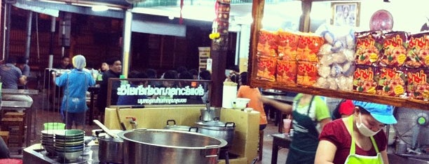 Go Benz Boiled Rice is one of Phuket.