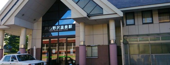 戸狩野沢温泉駅 is one of JR 고신에쓰지방역 (JR 甲信越地方の駅).