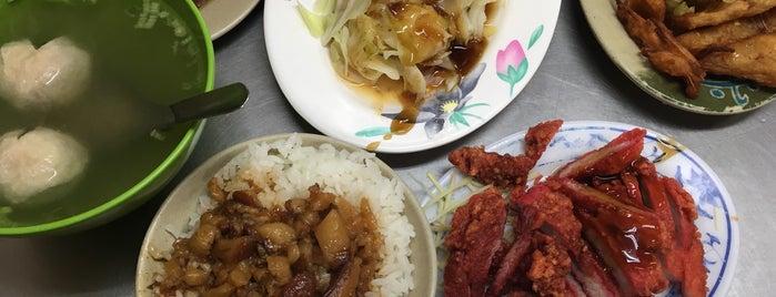 喜相逢古早味 is one of where to go in Taipei.