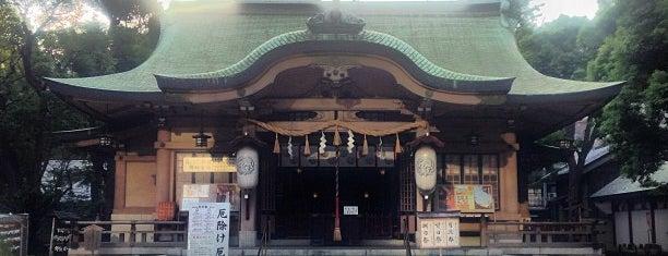 坐摩神社 is one of Osaka.