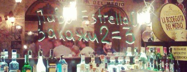 La Bodeguita del Medio is one of Best Kyiv bars & cafes.