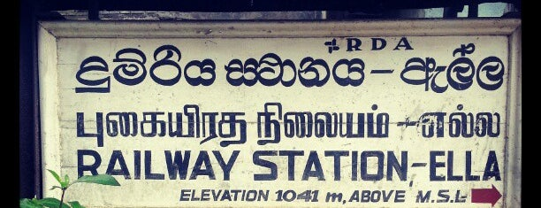 Ella Railway Station is one of Sri Lanka.