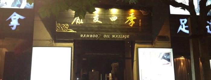 Bamboo is one of สถานที่ที่ Chrissi ถูกใจ.