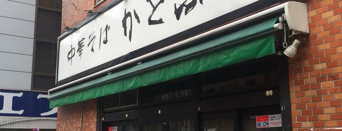 中華そば かどふく is one of 田町ランチスポット.