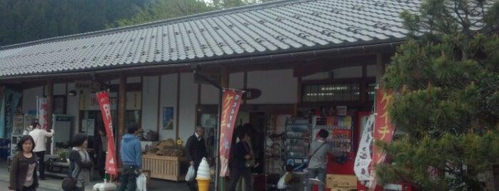 道の駅 白山文化の里長滝 is one of สถานที่ที่ 高井 ถูกใจ.