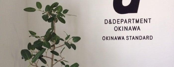 D&DEPARTMENT OKINAWA by OKINAWA STANDARD is one of Okinawa.