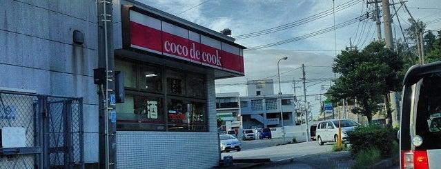 ココストア 北中城島袋店 is one of Окинава.