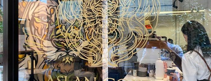Aslan Coffee Roasters is one of Sydney.